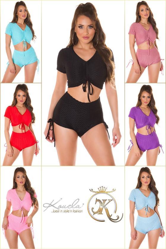 Baltos spalvos sijonas dekoruotas sagomis_209262